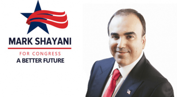 پیام شایانی | Payam Shayani